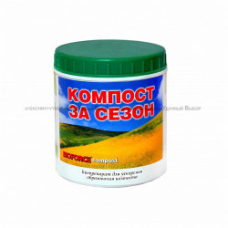 Биофорс компост 250 г (Bioforce compost)